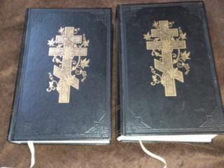 Толковая библия