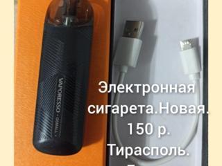 Продам электронную сигарету!