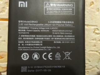 Батарейка для Redmi Note 4x