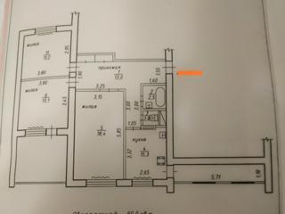 3-х комнатная 35000$