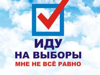 Вниманию граждан Молдовы находящихся за границей, выборы 11 июля 2021.