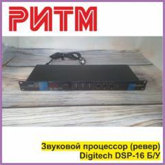 """Звуковой процессор (ревер) Digitech DSP-16 в м. м. """"РИТМ"""""""