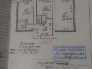 Продам 2-х комнатную квартиру в Днестровске