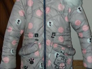 Сарафаны и куртка