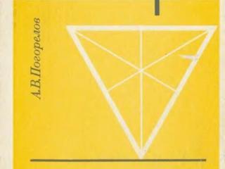 Куплю книги по математике и физике