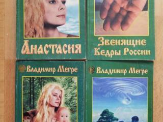 Продам четыре тома всего 125 руб. Бендеры.