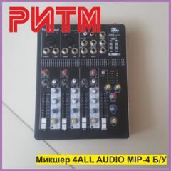 """Микшер 4ALL AUDIO MIP-4 Б/У в м. м. """"РИТМ"""""""