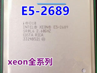 XEON E5 - 2689