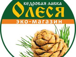 """Эко-магазин Кедровая лавка """"Олеся"""""""
