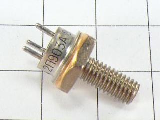 Куплю транзисторы 2П903А по 30 руб. шт. или обмен