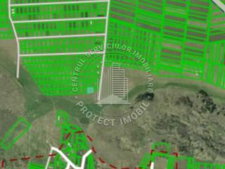 constructii situat in comuna Togatin cu suprafata de 6 ar.Sint ...