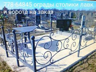 Ограда столики, скамейки, гробнички, крест дистанционная установка