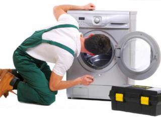 Ремонт стиральных машин. Reparatia masinii de spalat. Ремонт стиральны