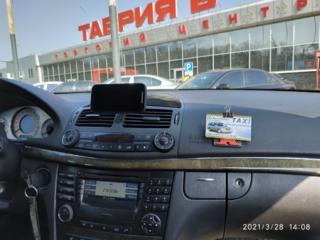 Transfer Chişinau - Kiev, Borispol - Moldova