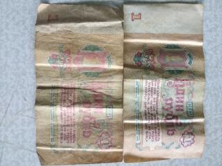 Продам 2 рубля в хорошем состоянии