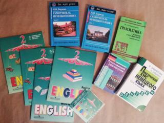 Для школьников, студентов иняза и самостоятельного изучения языков