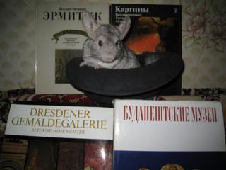 Книги Советского периода (4 сборник).