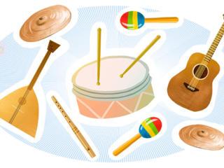 Приму в дар или за символическую сумму муз инструмент