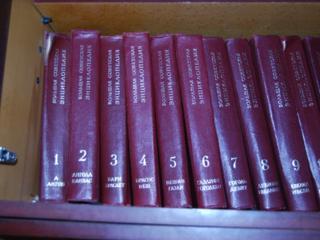 Продается Большая советская энциклопедия 3-е издание, 30 томов, торг