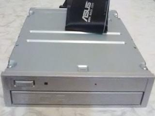 Системный дисковод - привод под Windows XP