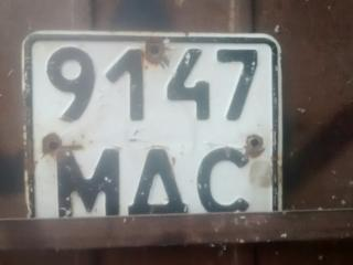 Покупаю старые авто-номера, молдавские приднестровские, украинские..