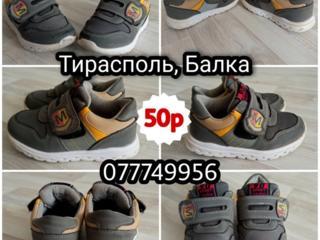 Ботинки демисезон, кроссовки, босоножки 21 и 23 размеры
