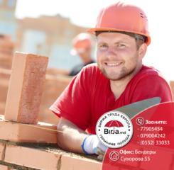 Работа на стройке, каменщики, зарплата 2000 евро.