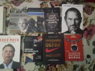 Продам книги(новые)