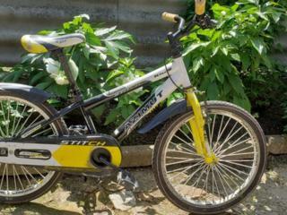 Продается велосипед на возраст 5-10 лет. 850 рублей.
