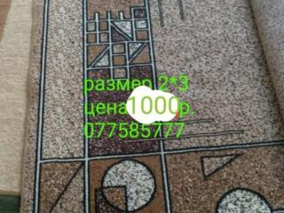 Ковер б/у зеленого цвета 2,13*1,6