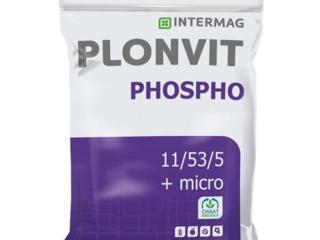 Інтермаг-Фосфо 11/53/5 +мікро    Агро центр «B&S Product»