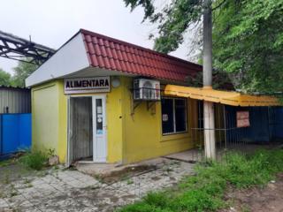 Срочно! Продам помещение в центре 40 м2 под коммерцию 20000 евро