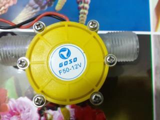 Генератор электричества от любой трубы с водой