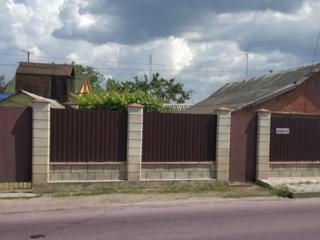 Продается дом с участком от собственника.