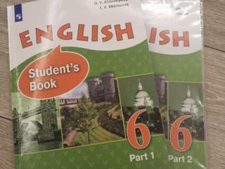 Англ. язык учебник 6кл