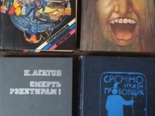 Книги разные: детективы, фантастика и др. По 3- 5 руб за 1 книгу.