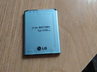 Продам батарею на LG
