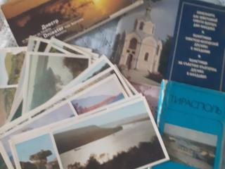 Продам 2 книги о МССР и Тирасполе + набор открыток р. Днестр