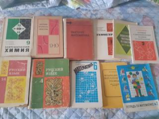 Продам советские школьные учебники