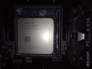FX 8120 8 ядер 8 потоков