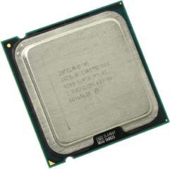 Срочно Intel Core 2 Duo 4300 1.80 Ghz