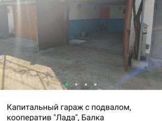 Продам гараж кооператив Лада