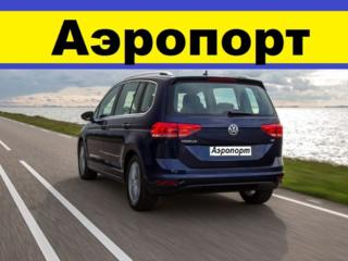ИНФОРМАЦИЯ о перевозках: Как доехать из Тирасполя-Бендеры в Кишинев-Од
