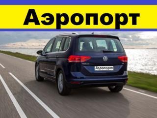 Информация о перевозках: такси трансфер аэропорт Кишинев — Тирасполь -