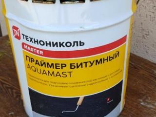 Недорого Битумный Праймер в больших ведрах-320 руб