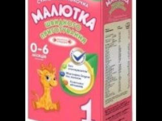 """Продам: Смесь сухая молочная """"Малютка 1"""" от 0 до 6 месяцев"""