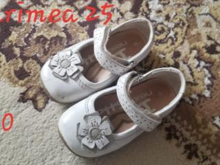 Pantofiori ortopedici pentru fetita