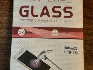 Нове захисне стікло MobiMix Glass Xiaomi Redmi 3X в упаковці