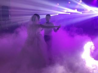 Свадебная Шоу Группа АМУР. Праздничное Музыкальное Оформление, Ведение
