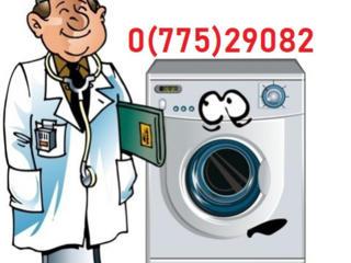 Качественный ремонт и установка стиральных и посудомоечных машин